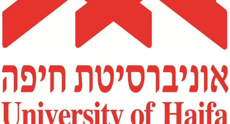 Visit us at the University of Haifa, where jewish and arabic Israelis study together